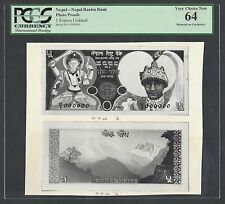 Nepal Face & Back 5 Rupees Unissued Pick Unlisted Photograph Proof Uncirculated