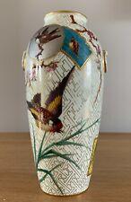 Fabulous Aesthetic Period Christopher Dresser Style Japonisme Vase Minton Copy?