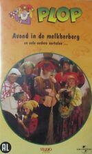 PLOP  - AVOND IN DE MELKHERBERG EN VELE ANDERE VERHALEN  - VHS