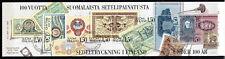 Finland - 1985 Banknote printing centenary - Mi. booklet 15 VFU