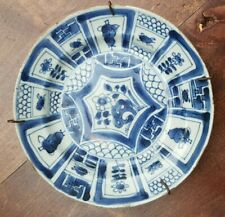 """Antique Chinese Blue White Porcelain Wanli Kraak Plate Dish Wall Charger 6.5"""""""