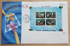 Singapore Thailand Joint Stamp Seashells Exhibition Souvenir Cover (S/N 022851)