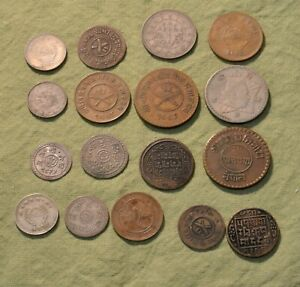 Lot of 17 World Coins From Nepal