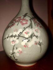 """Korean Pale Green Crackle Celadon Vase Plum & Prunus Blossoms – Signed  7.5"""""""