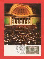 FDC 1975 - Centenaire du Sénat de la République   (K368)
