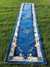 Antique Chinese Art Deco Peking Rug Runner