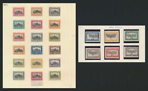 PARAGUAY STAMPS 1906-1910 Sc 114/28 ASUNCION PALACE+1922 REVOLUTION INVERTED SET