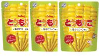 Calbee Toumoriko Salted Corn Snack 35g x 3pcs Japan