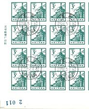 [CH142] PRC - 1964, R140 MILITARY MUSEUM- FULL SHEET OF 200 STAMPS CTO -