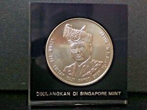 rm25 1984  BNM silver coin--bu condition