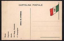 CARTOLINA Militare in franchigia ufficiale NUOVA (FILm)