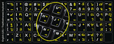 THAI ENGLISH KEYBOARD STICKERS YELLOW & WHITE LETTERS PC LAPTOP COMPUTER +