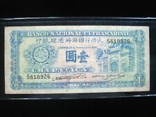 MACAU 1 PATACA 1945 P28 PORTUGUESE COLONY 98# CURRENCY BANKNOTE MONEY