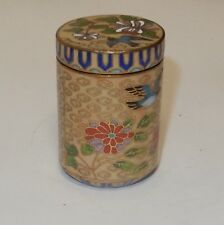 CLOISONNE ENAMEL BIRD DESIGN PILL CANISTER JAR BOX