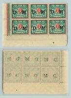 Danzig 🇩🇪 1922 SC O39 MNH block of 6 non 1921-1930 . rta7428
