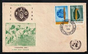 Ceylon 1966 FDC International Rice Year, Sri Lanka, agriculture, FAO