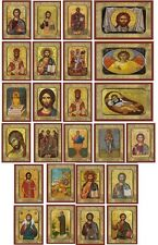 Orthodox Byzantine Icons of Christs' Holy Images - Paper Prints on Framed Wood