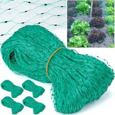 5x Vogelschutznetz Vogelnetz Laubschutznetz Gartennetz Vogel Schutz Netz 100m²
