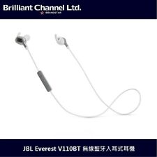JBL Everest V110BT 無線藍牙入耳式耳機-SILVER (平行進口產品)