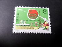 CHINE, CHINA, 1978 timbre 2190, CONGRES JEUNESSE, CONGRESS, neuf** MNH STAMP