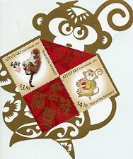 Aitutaki Cook Islands 2016 MNH Year Monkey 2v Die-Cut MS Chinese New Year Stamps
