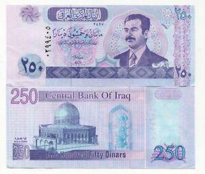 Iraq 250 Dinar Saddam Hussein UNC Banknote Paper Money 2002 P88