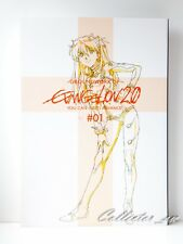 3 - 7 Days | Groundwork of Evangelion 2.0 You Can Not Advance #01 Book from JP