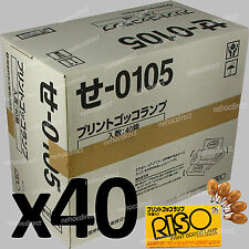 RISO Print Lamp bulbs [Carton 40 pkts] for PRINT GOCCO B6, PG-5, PG-11, PG Arts