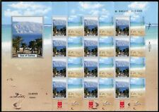 ISRAEL 2010 SEA OF GALILEE  BLUE/WHITE SHEET  MINT NEVER HINGED