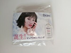 Biore makeup remover cleansing micellar water acne pore care travel size 50 ml.