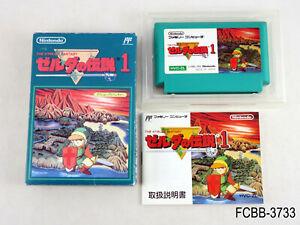 Complete Zelda no Densetsu 1 Famicom Japanese Import FC NES w/map JP US Seller B