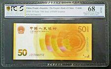 2018 China 50 Yuan 70th Anniversary of RMB Pick# 911 PCGS 68 EPQ Superb GEM