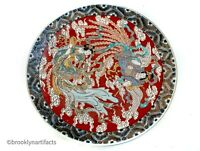 Antique Mythological Chinese Porcelain Charger of Goddess or Beast