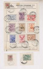 ITALY, WW II,GREECE ,CORFU ,locals nice sets used on paper/cuts,RRR