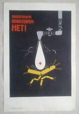 1971 UKRAINE VINTAGE ADVERTISE ART POSTER RED CROSS INTESTINAL INFECTION HEALTH