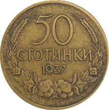 Bulgaria 50 Stotinki 1937 KM#46 Boris III (3274)