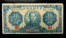 1940 CHINA Central Reserve Bank 10 Yuan P-J12h