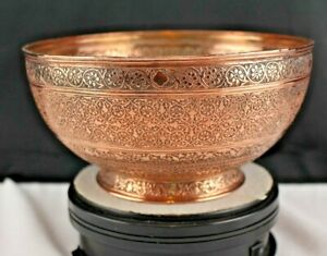 Antique Safavid Asian Copper Footed Bowl 5 Different Chiseled & Engraved
