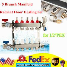 5 Channels 12 Pex Radiant Floor Heating Manifold Set Branch Temp Control Valve