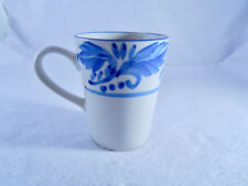 Blue and White Design Mainstays Coffee Cup