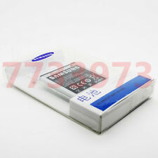 100% New Original  EB575152LU Battery For Samsung I9000 I589 I8250 I919U I9003