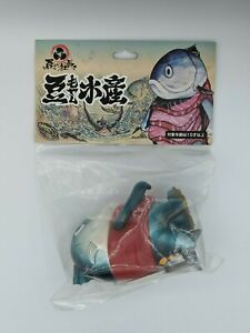 Mame Moyashi Maguro Senpai Original Release Soft Vinyl Figure Sofubi - BRAND NEW