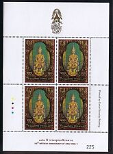 Thailand Stamp 2003 150th Birthday of King Rama V (Golden stamp)