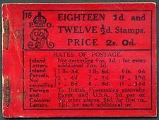 "1913 KGV Royal Cypher 2/- Red ""Skeleton"" Booklet SG BB6"