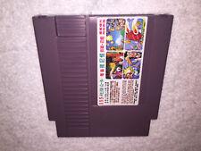 115 in 1 Multicart (Nintendo Entertainment System, NES) Authentic Cartridge Exc!