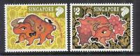 SINGAPORE 1997 ZODIAC 1ST SERIES YEAR OF OX COMP. SET 2 STAMPS MINT MNH UNUSED