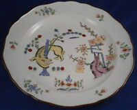 Antique 19thC Meissen Porcelain Royal Court Yellow Tiger Plate Porzellan Teller
