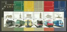 Hong Kong 2010 Centenary of Hong Kong Railway S/S MNH