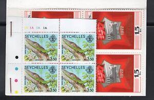 Seychelles 1979 20R Booklet Upper Left tab staple on 3.5R Lizard panes SG SB3