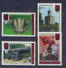 RUSIA-URSS/RUSSIA USSR 1978 MNH SC.4709/4712 Old Russian Art